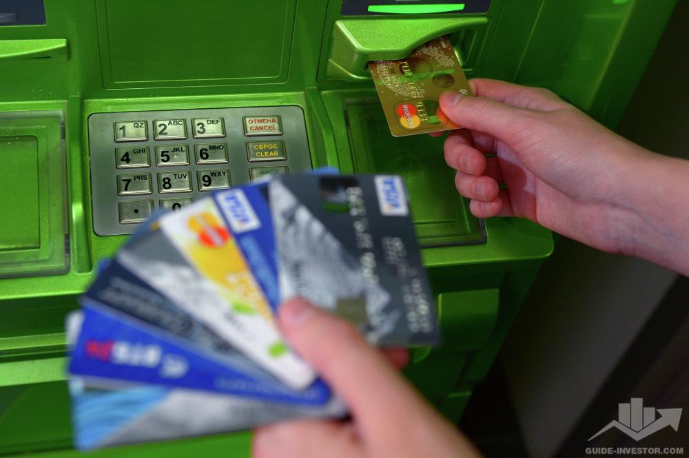 правильное использование кредиток
