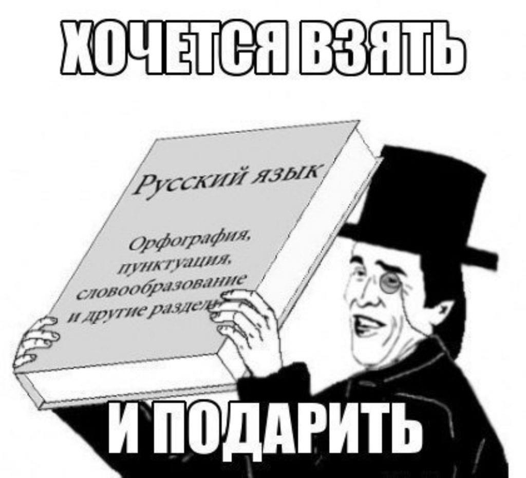 negramotnost