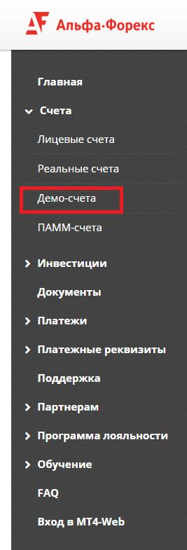lk-alfa