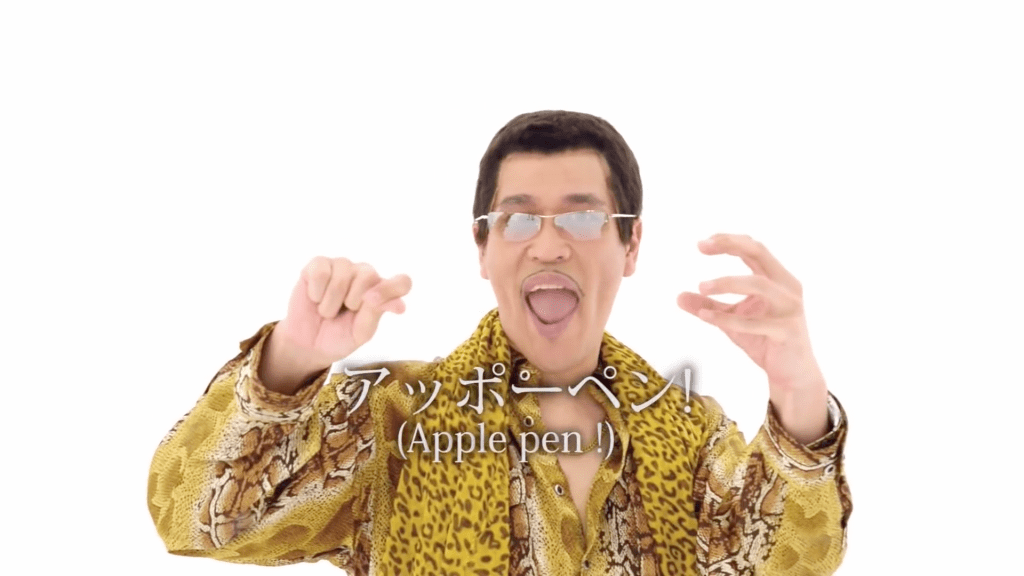 apple-pen