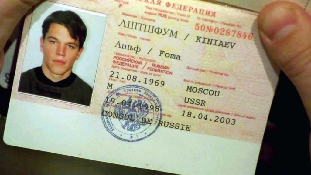 bourne-passport
