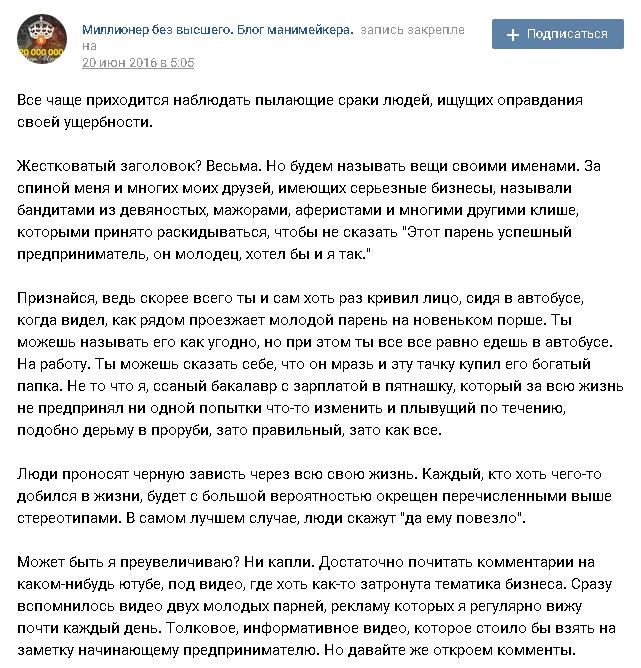 virusnyi-post