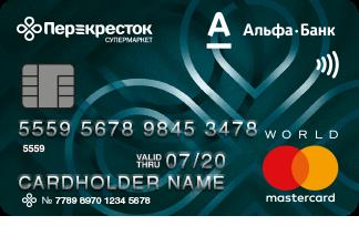 Alfa bank. karta perekrestok