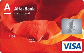 alfa-kreditka