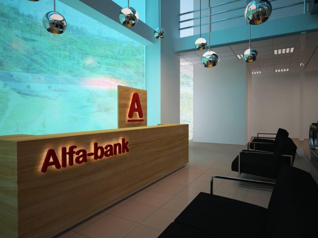 alfa_bank_ofis