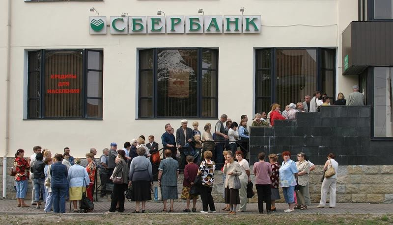 sberbank-ochered