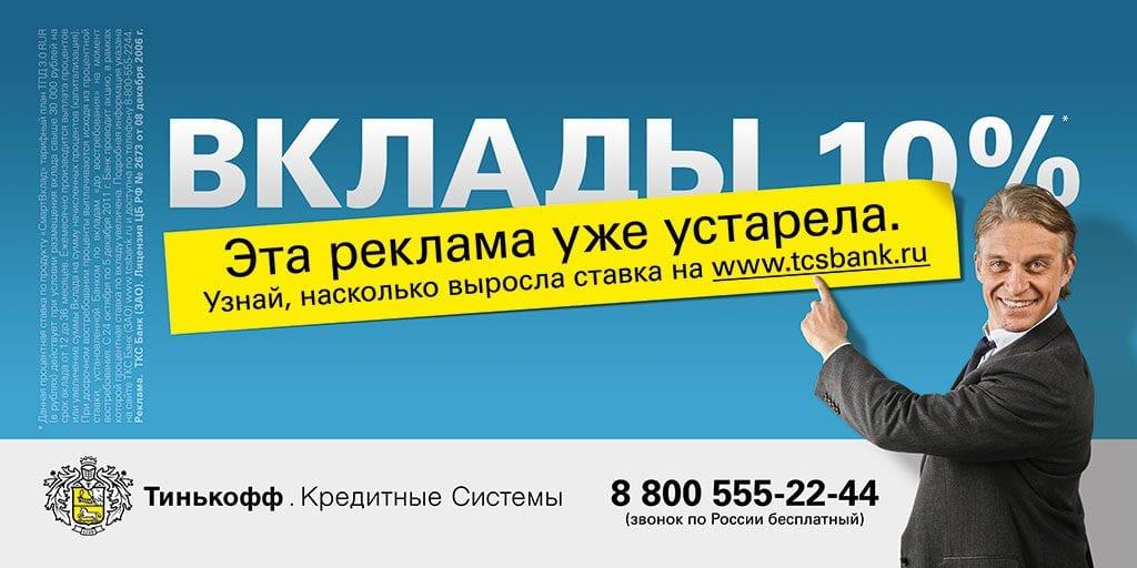 tarifi-tcs
