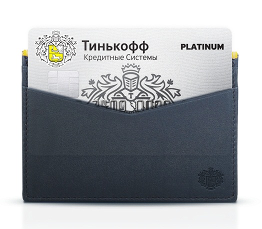 tcs-kreditka