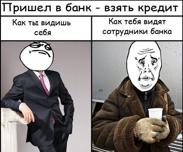 vizit-v-bank