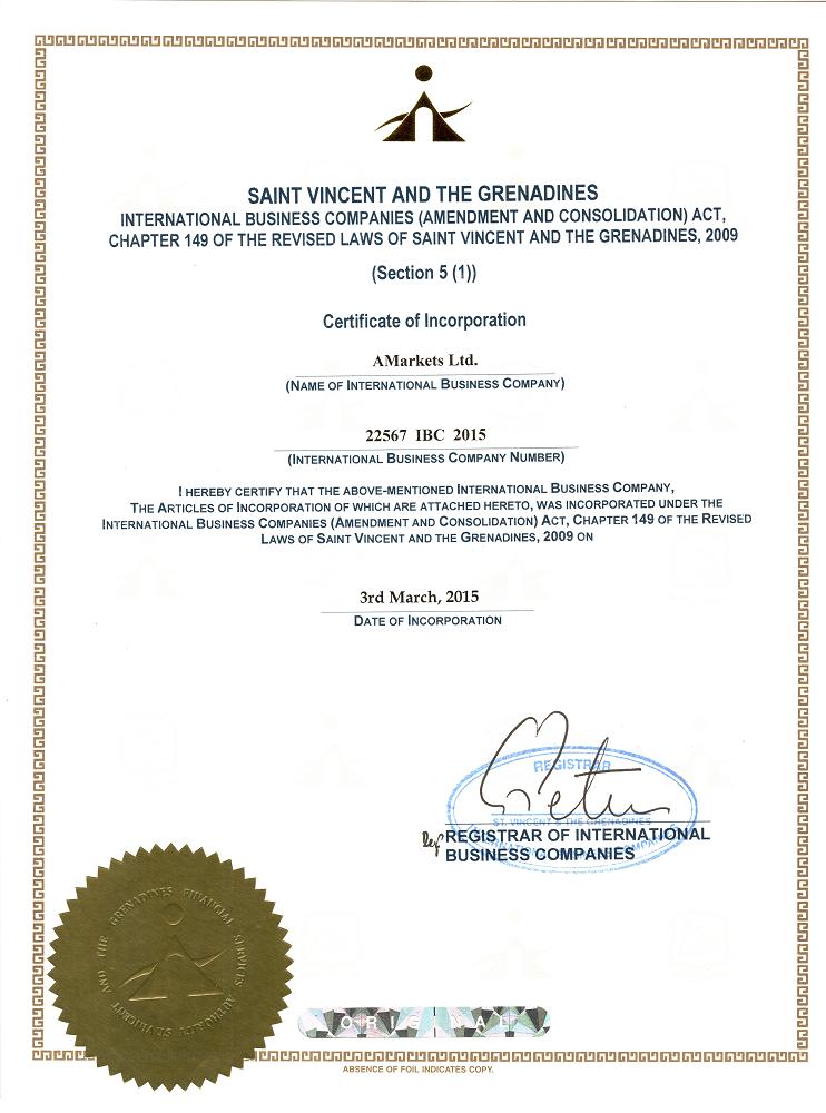 Сертификат FCA