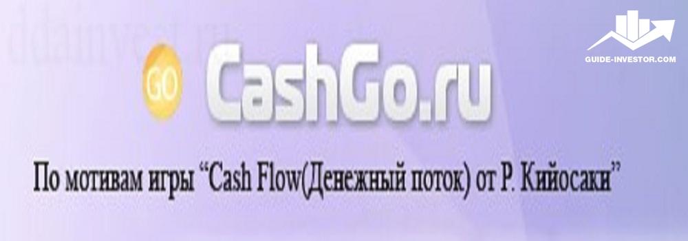 cashgo_logo