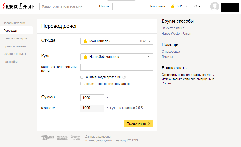 yandex money perevod deneg