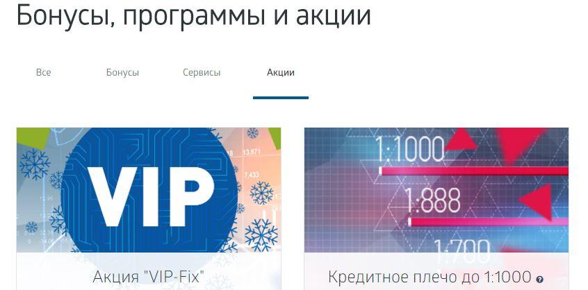 Робофорекс официальный сайт конкурсы математическая формула форекс