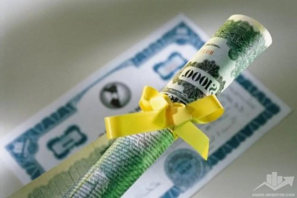 aktsii-obligatsii