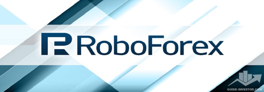 roboforex_logo