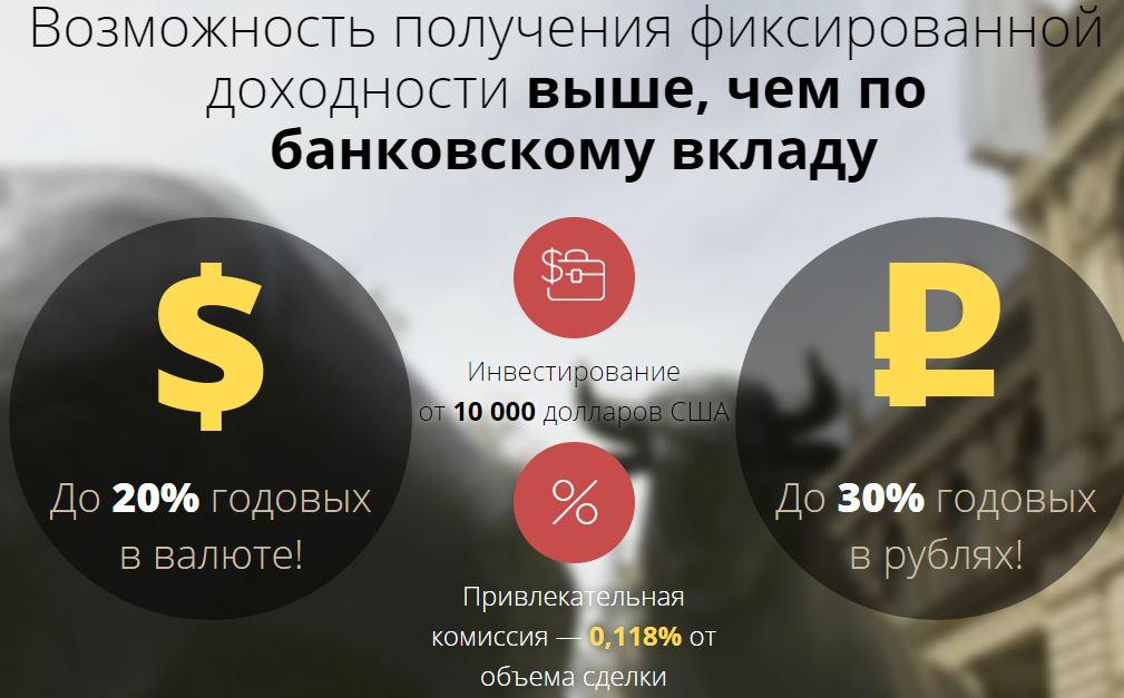 profitobility_euroobl