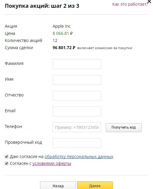 step2_example_apple