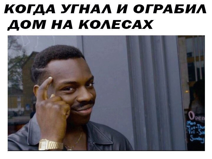 razvlekatelnyi post