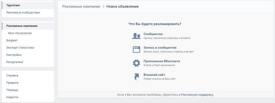 target prilozheniya