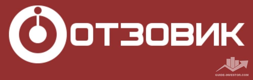 отзовик логотип