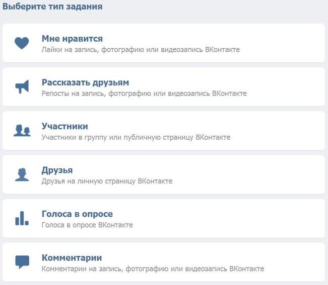 vkmiks_podp