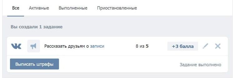reposts_vkmix