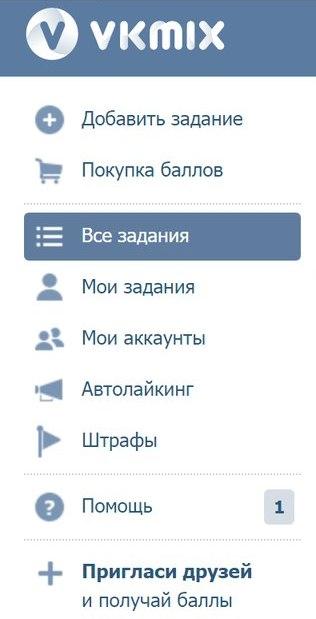 vk_menu