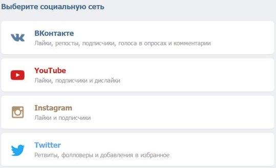 zadachi_vkmix