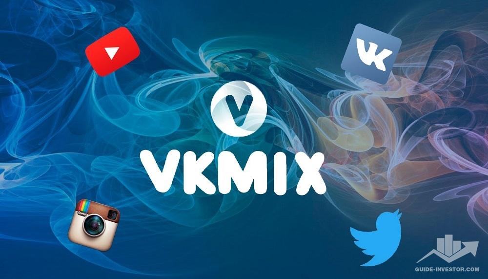 vkmix logo