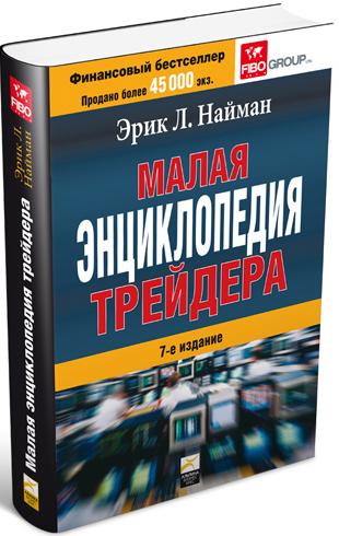 book_Naiman