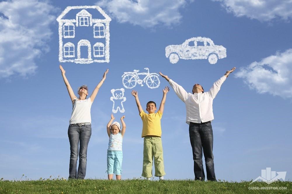 Накопительное страхование жизни и здоровья, добровольное инвестиционное (пенсионное) страхование жизни