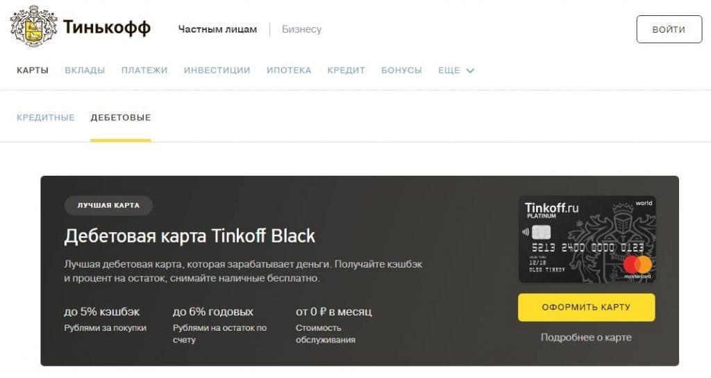 tcs-black