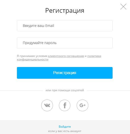 LS регистрация