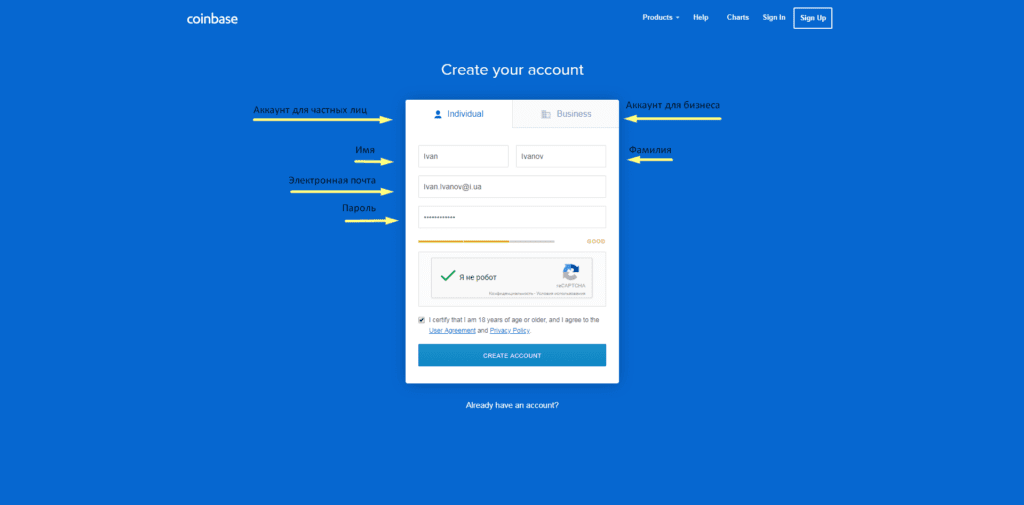 create coinbase account