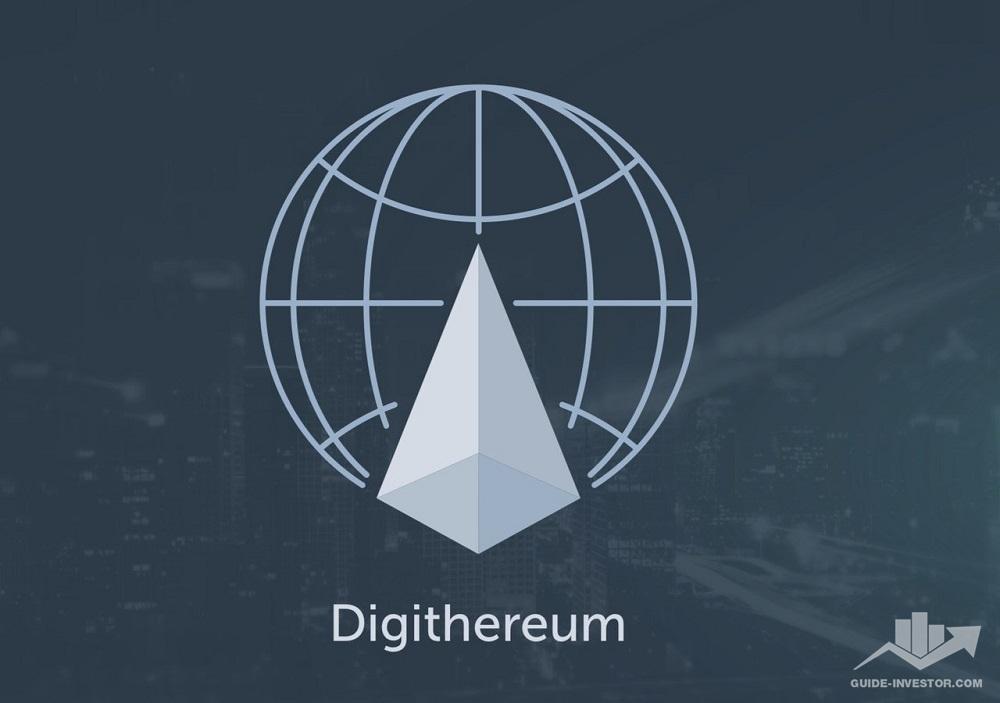 digithereum logo