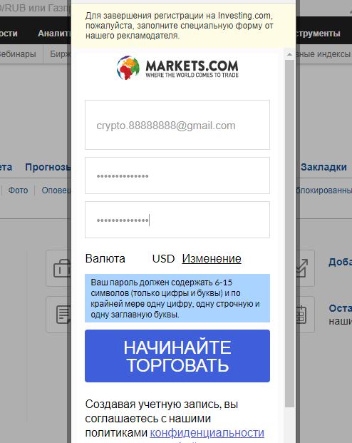 market reg