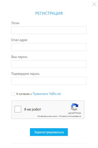 Регистрационная форма yobit