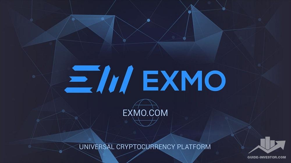 exmo_main