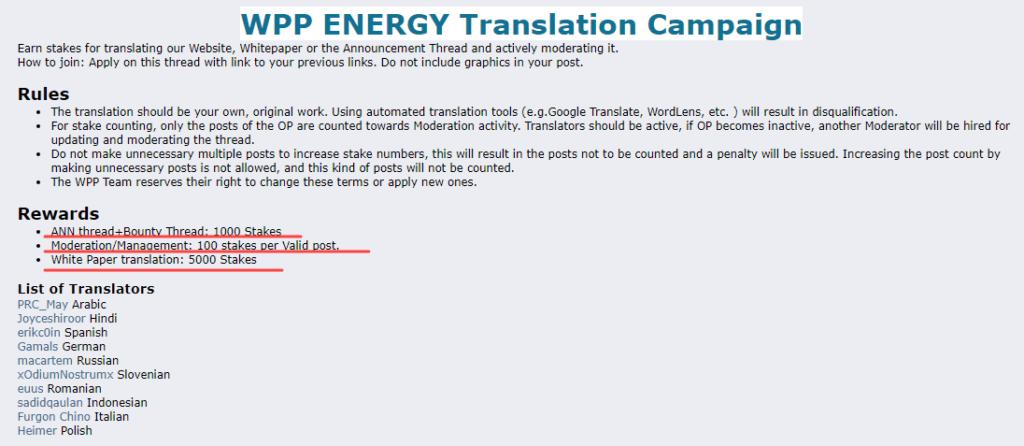 wpp translate