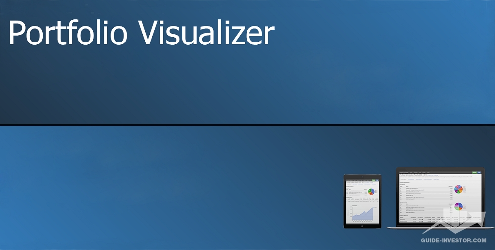 PortfolioVisualizer