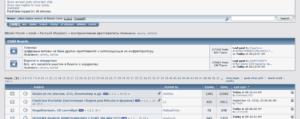 bitcointalk_bounty_rus