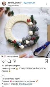 Mастер Kласс