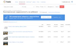 Tranio_commercial