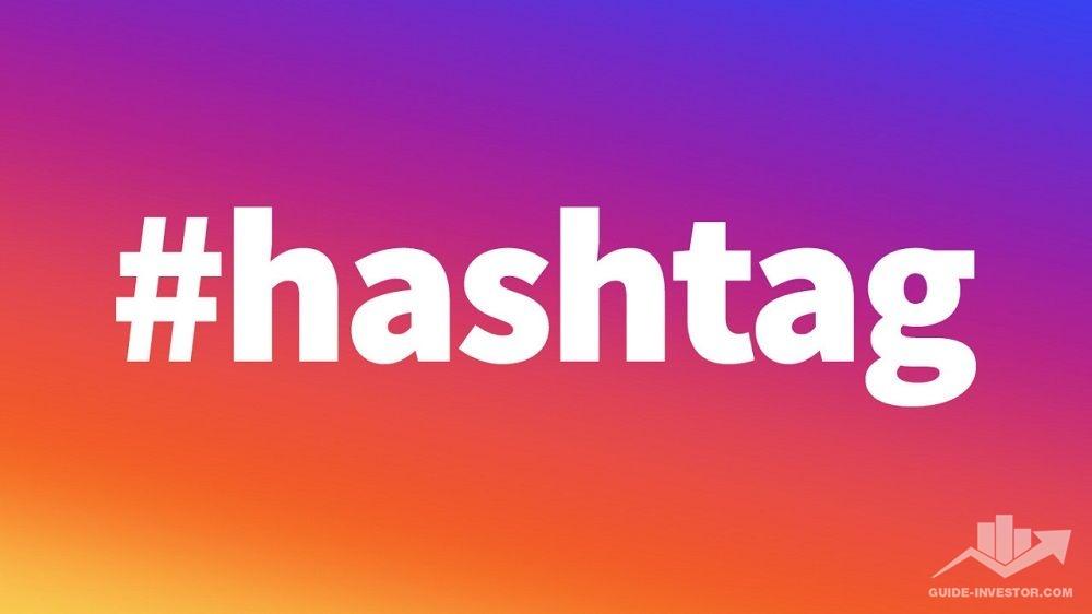 hashtag insta