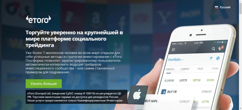 платформа для автоматического копирования сделок