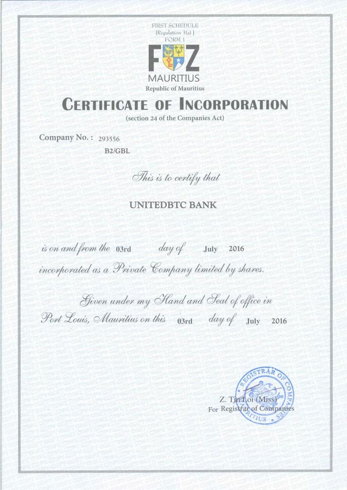 UBB лицензия