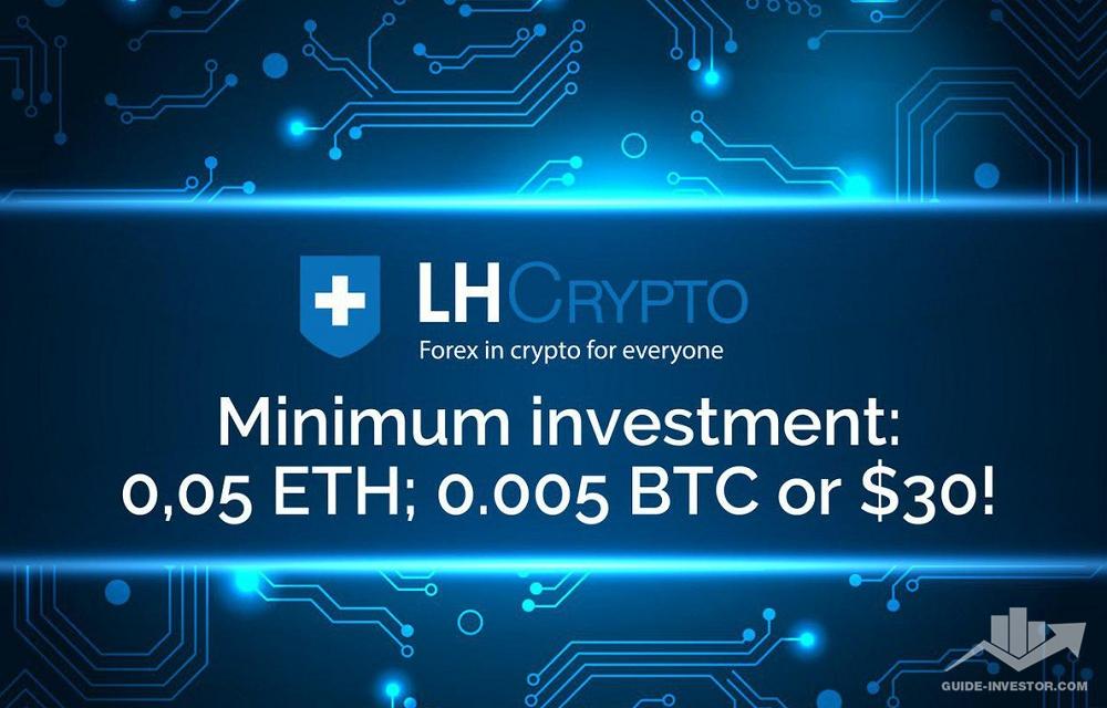 lh-crypto