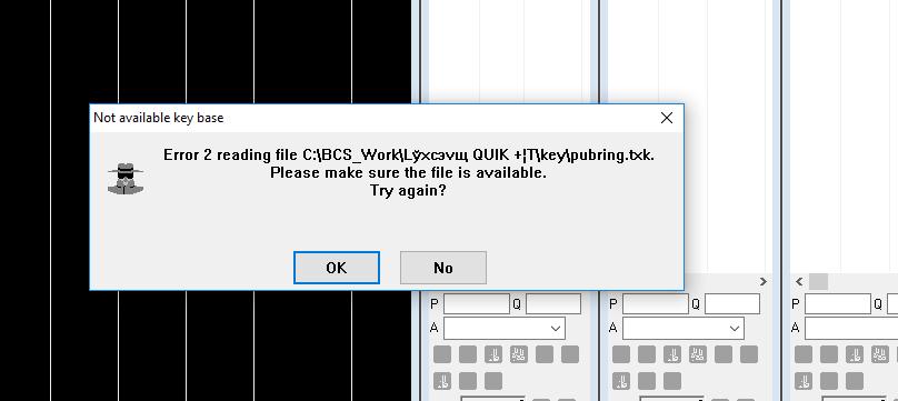 quik key