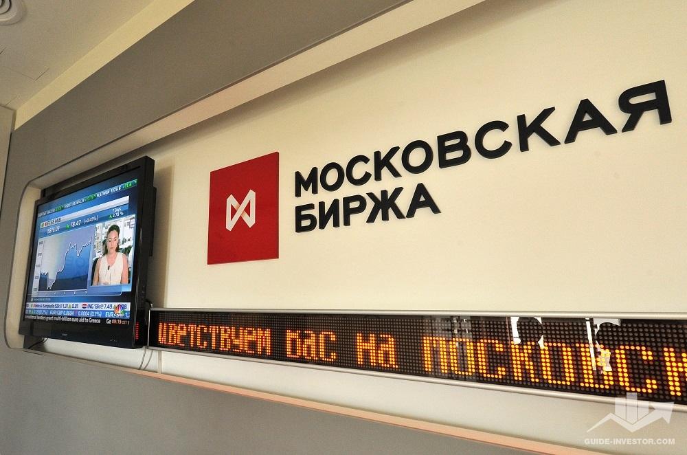 рейтинг брокеров России